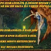 В КРУГУ ДРУЗЕЙ group on My World