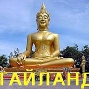 Весь Тайланд  на  @mail.ru