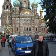 Николай Моисеев on My World.