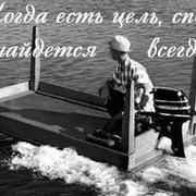 alexandr smolyanskyi on My World.