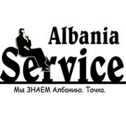Албания: отдых и недвижимость. группа в Моем Мире.