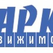 Агентство Недвижимости ДАРКО группа в Моем Мире.