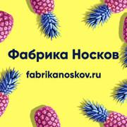 Фабрика Носков group on My World