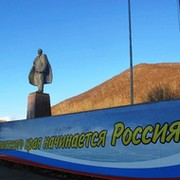 kamchatka-news группа в Моем Мире.