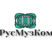 РусМузКом - музыкальный магазин группа в Моем Мире.