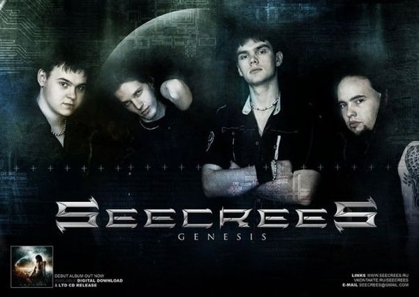 Seecrees