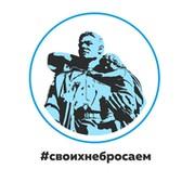 Тамбовское Профобъединение группа в Моем Мире.