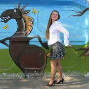 Татьяна Далалоян on My World.