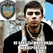 Денис Вериховский on My World.