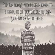 Клименко Ирина
