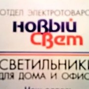 Светлана 44-85-00 on My World.