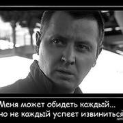 михаил Карпов  on My World.