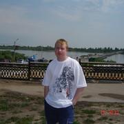 Максим Алесандрович Веретенов on My World.