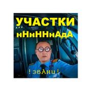 ДЕМЬЯН ФУРМАН on My World.