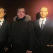 Дмитрий Нефедов on My World.