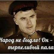 Михаил Квакин on My World.