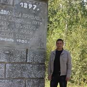 Юрий Горлушкин on My World.
