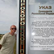 Иван Федотов on My World.