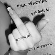 КОРЕЛИНА  Валечка on My World.