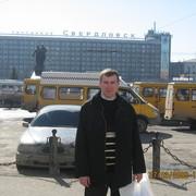 Александр Сизов on My World.