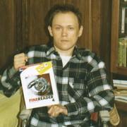Михаил Рачков on My World.