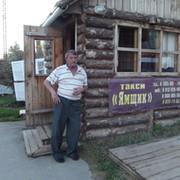 Леонид Курда on My World.