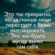 (((Saushka Stoian)))♠️ on My World.