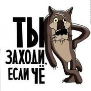 Сергей питерских on My World.