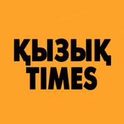 Қызық TIMES ♥♥♥VIP♥♥♥ on My World.