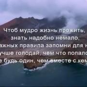 Татьяна Андреева on My World.