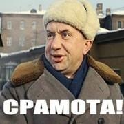Сергей Веретенников on My World.