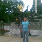 Александр :-)) on My World.