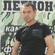 Владимир Васильевич on My World.