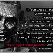 ВИКТОР Прохожий on My World.