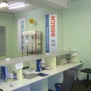Сервисный центр стиральных машин bosch Новослободская ремонт стиральных машин electrolux Деловой центр